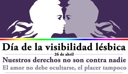 Visibilidad_l_sbica